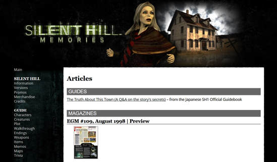 GameCare - Silent Hill Archive